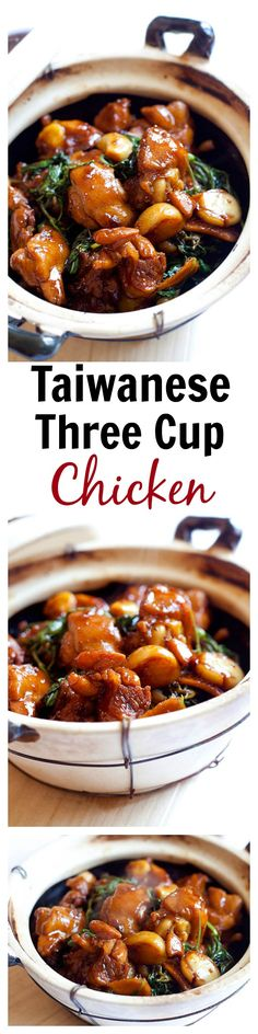 taiwanese 3 cup chicken - delicious comfort food made with ginger, garlic, chicken and soy sauce, with basil leaves Three Cup Chicken, Asia Food, Taiwanese Cuisine, Taiwanese Recipe, Asian Cooking, Basil Leaves, Garlic Chicken, Seitan Chicken, Basil Chicken