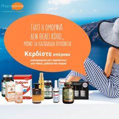 Διαγωνισμός Pharmadvice.gr με δώρο καλοκαιρινά σετ προϊόντων για νύχια, μαλλιά και σώμα Femme Fatale - https://www.saveandwin.gr/diagonismoi-sw/diagonismos-pharmadvice-gr-me-doro-kalokairina-set-proionton-gia-nyxia/