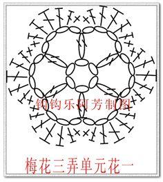 ша2 (623x700, 279Kb)