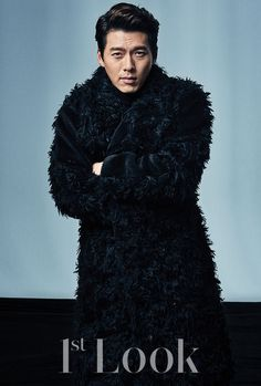 Hyun Bin - Look Magazine vol. Lee Min Ho, Bae Sung Woo, Teen Wolf, Kim Sun Ah, Park Sung Woong, Netflix, Kbs Drama, Min Gyu, Joo Won