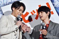 柳楽優弥 吉沢亮 | 映画 銀魂 | 初日 舞台挨拶 170714 Gintama Live Action, Ryo Yoshizawa, How To Look Better, It Cast, Japanese, Entertaining, Actors, Adventure, Guys