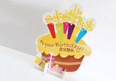 printable birthday card | Cards Designs Ideas