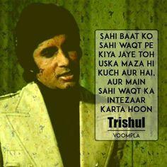 Famous Movie Dialogues, Famous Movie Quotes, Hindi Words, Hindi Quotes, Lyric Quotes, Lyrics, Amitabh Bachchan Quotes, Bollywood Quotes, Bollywood Songs