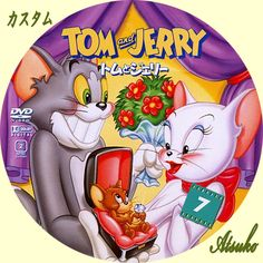 Tom and Jerry Character Ideas, Comic Character, Tom And Jerry Cartoon, Tex Avery, Toms, Classic Cartoons, Covered Boxes, Children And Family, Box Art