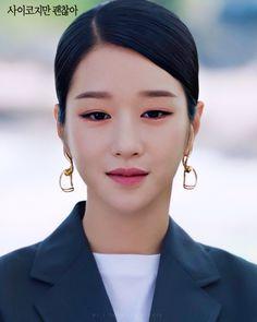 Korean Makeup, Korean Beauty, Korean Celebrities, Korean Actors, Best Dramas, Hyun Bin, Beautiful Moments, Yg Entertainment, Jikook