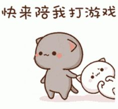 The perfect Dragging Cute Peachcat Animated GIF for your conversation. Discover and Share the best GIFs on Tenor. Cute Cartoon Pictures, Cute Love Pictures, Cute Love Gif, Cute Love Cartoons, Cute Anime Cat, Cute Cat Gif, Cute Cats, Chibi Cat, Cute Chibi