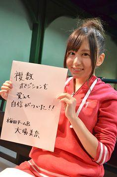 Kyoko Nishiyama - Google+ - 今日12/4(火)のAKB48劇場は、梅田チームB公演\(^o^)/ Haru CAN Do…