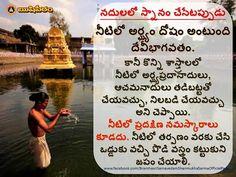Hindu Vedas, Hindu Rituals, Devotional Quotes, Hinduism, Telugu, Books, Ideas, Libros, Book