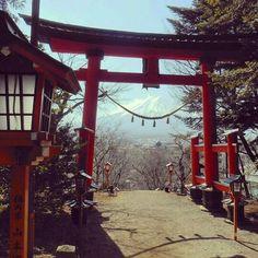 Location (Shrine possibility): Arakura Sengen Shrine