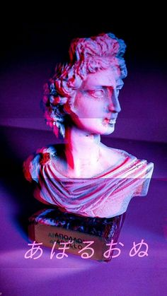 A contemporary second edition of the *art shall make you eternal* art pieces Vaporwave Wallpaper, Purple Aesthetic, Aesthetic Art, Psychedelic Art, Vaporwave Art, Retro Waves, Wow Art, Glitch Art, Animes Wallpapers