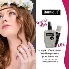 𝑷𝒆𝒓𝒇𝒖𝒎𝒆𝒔 𝒂𝒍𝒍 𝒐𝒗𝒆𝒓 𝒔𝒖𝒎𝒎𝒆𝒓🌺🌸  💦Δώσε μια νότα καλοκαιριού στον εαυτό σου μέσα από την μεγάλη γκάμα αρωμάτων της Boutique Αρωμάτων & Καλλυντικών!  🆒Με την αγορά αρώματος 100ml σου δίνουμε ΔΩΡΟ αφρόλουτρο 100ml με τον αρωματισμό της επιλογής σου! Τιμή 18€ *με 𝙎𝙐𝙋𝙀𝙍 𝙋𝙇𝙐𝙎 διάρκεια!  #boutiqueshopgr #boutiqueshop #eshop #shoponline #perfumes #perfume #άρωμα #αρώματα #τύπουαρώματα #superplus #μεγάληδιάρκεια #myperfume Perfume Bottles, Boutique, Beauty, Beauty Illustration
