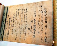 "The record of a 13th-century poetry party penned by Fujiwara no Teika (1162-1241) and his son, Tameie (Kentaro Isomura)  ""The manuscript was penned jointly by Teika (1162-1241) and his son, Tameie, as a record of the 1203 event commemorating the 90th birthday of Teika's father, Shunzei, also a poet.""  -AJW (March 6, 2015)"