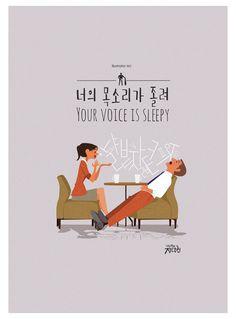 너의 목소리가 졸려! Your voice is sleepy Art Lessons For Kids, Art For Kids, Jazz Age, Art Drawings, Flat Style, Entertaining, Graphic Design, Editor, Art Work