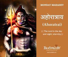 Find all types of rudraksha & rudraksha mala online only on Rudralife, genuine & high quality rudraksha bead provider. Rudra Shiva, Mahakal Shiva, Shiva Art, Hindu Art, Lord Shiva Names, Lord Shiva Family, Shri Ganesh, Lord Ganesha, Shiva Shankar