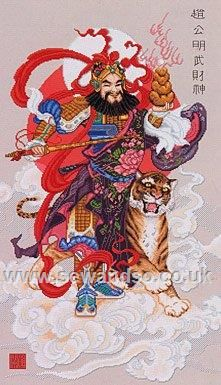 Buy+Chinese+God+of+Wealth,+'Tsai+Shen+Yeh'+Chart+Book+Online+at+www.sewandso.co.uk