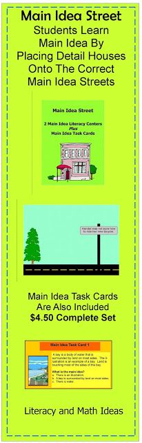 Main idea Street is not your ordinary street.  Students learn about main idea by placing detail houses onto the correct main idea street.  This bundle also includes a set of main idea task cards.  A Fun Way to Review Main Idea