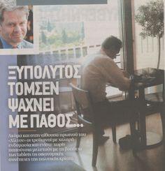 Ο Δανός αξιωματούχος του ΔΝΤ εμφανίστηκε στην αίθουσα του πρωινού του ξενοδοχείου «Χίλτον» φανερά ανήσυχος να κάθεται μόνος του σε ένα απομονωμένο τραπέζι. Μιλούσε συνέχεια στο κινητό και διάβαζε τις σημειώσεις του στο iPad. Ήταν μάλιστα τόσο νευρικός που κάποια στιγμή έβγαλε το παπούτσι του και έμεινε ξυπόλυτος. Πηγή: Πρώτο Θέμα