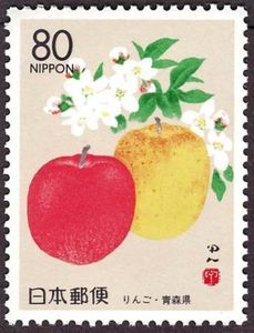 Apples Aomori