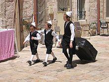 Hasidic children, Mea Shearim - Wikipedia, the free encyclopedia