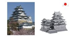 3D Metallic Mini DIY Puzzle Stainless Japan Osaka White Heron Castle HIMEJI #MetalWorks