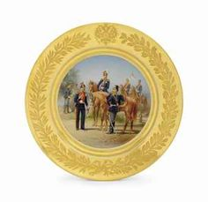 BY THE IMPERIAL PORCELAIN FACTORY, ST PETERSBURG, PERIOD OF ALEXANDER II