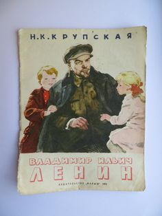Soviet vintage childrens book Lenin by by RussianOldThings on Etsy