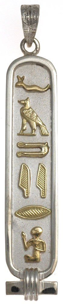 """Sterling Silver Cartouche with """"FATHER"""" in 18K Gold Hieroglyphic Symbols - Solid Style - Made in Egypt. Ancient Egyptian symbols that spell FATHER. Hand-Made in Cairo, Egypt - 2 inches long. In Stock and Ready to Ship with velvet bag and jewelry box. Includes a Hieroglyphic Alphabet chart. Optional gift wrapping available in our beautiful gold foil pyramid box."""