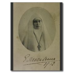 Postcards For Sale, Old Postcards, Catholic Diocese, Marquess, Grand Duke, Prince Phillip, Hessian, Prince And Princess, Descendants
