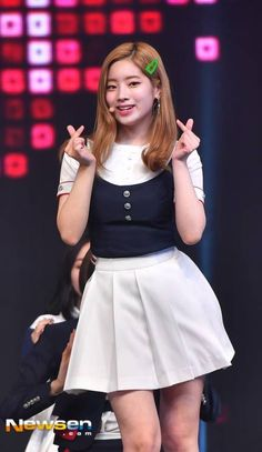 Dahyun-Twice 'SIGNAL' Showcase