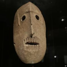 A collection of the world's oldest masks, dating back to the dawn of civilisation, have gone on display at the Israel Museum in Jerusalem.