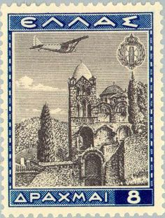 Sello: National Youth Organisation - Pantanassa Church, Mystras (Grecia) (Greek History) Mi:GR 440,Sn:GR C41,Yt:GR PA43 Jesus Painting, Rare Stamps, Vintage Tags, Stamp Collecting, Rarity, My Stamp, Military History, Postage Stamps, Organization