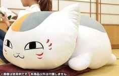 Nyanko Sensei I WANT