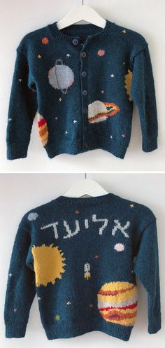"""Free Knitting Pattern for Solar System Baby Sweater - This baby cardigan features planets and stars in intarsia. The text in the back is the name of the designer's son and can easily be changed. Fingering weight yarn. Designed by Honey Pollack and titled """"Kohavim"""""""