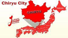 Japan Guide, Hyogo, Fukushima, Kochi, Akita, Movie Posters, Hokkaido, Film Poster, Billboard