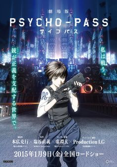 Psycho-Pass Movie- Akane has grown so much. You go girl! Me Me Me Anime, Anime Love, Rukia Bleach, My Little Monster, 2015 Movies, Animation, Streaming Movies, Hd Streaming, Manga Games