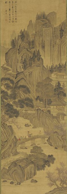 Riding in the Springtime Hills 1644-1911 Anonymous , (Chinese, 1470-1523)  Qing dynasty  Ink and color on silk H: 179.8 W: 61.0 cm  China
