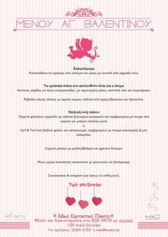 Ο έρωτας περνάει από το στομάχι... Ο σεφ Ioulios Kalapodas & η ομάδα του ετοιμάζουν για εσάς ένα ξεχωριστό μενού για την ημέρα του Αγίου Βαλεντίνου! #kosaktis #H2O #ValentinesDay