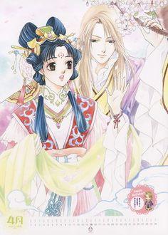 The Story of Saiunkoku Monogatari poster Kou Shurei Shuurei Shi Ryuki official