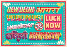 Typography inspired by an adventure through the mystical land of Asia.Taking inspiration from the vibrant truck and sign painting industry that has become iconic to the continent. Graffiti Text, Graffiti Lettering, Typography, Indian Prints, Indian Art, Namaste, Pakistan Art, Poster Design, Graphic Design
