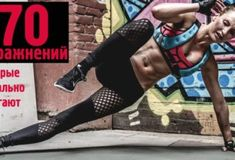 Топ-5 упражнений от сутулости для любого возраста - womanlifeclub.ru Kefir, Superhero, Health, Fitness, Sports, Hs Sports, Health Care, Sport, Salud
