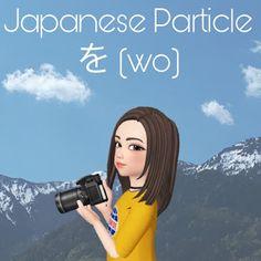 NIHONGO Japanese: Japanese Particle を