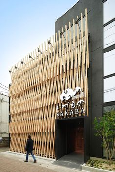 restaurant architecture A Facade Of Wood Latticework Covers This Japanese Restaurant Architecture Art Nouveau, Wood Architecture, Japanese Architecture, Building Facade, Building Design, Restaurant Exterior Design, Japanese Restaurant Design, Wooden Facade, Timber Cladding