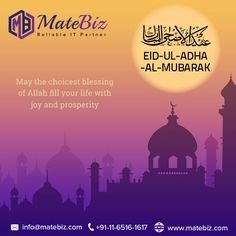 May the choicest blessing of #Allah fill your life with joy and prosperity.