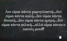 Greek Quotes, Note To Self, My Passion, Best Quotes, Qoutes, Cards Against Humanity, Facts, Words, My Crush
