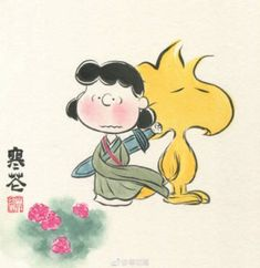 Snoopy Love, Charlie Brown And Snoopy, Snoopy And Woodstock, Japanese Peanuts, Lucy Van Pelt, Snoopy Pictures, Photographs And Memories, Peanuts Snoopy, Peanuts Comics