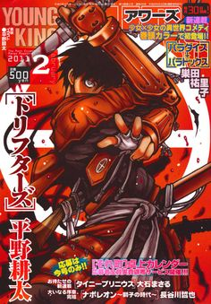 Read manga Drifters 018 online in high quality