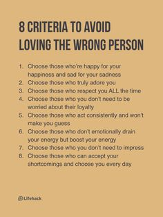 Love Yourself Enough To Choose The Right Person