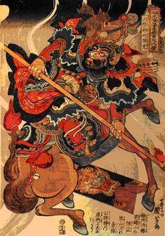 www.geocities.jp shinzogeka suikoden suikoden64.jpg