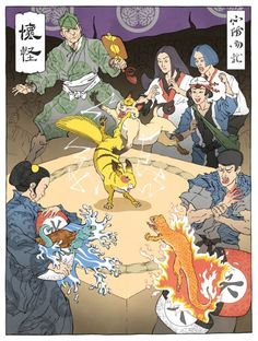Video Game Characters as Traditional Woodblock Prints « Randommization