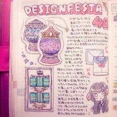 ヤムイモ @xxyamuimoxx デザフェス日記そ...Instagram photo   Websta (Webstagram)